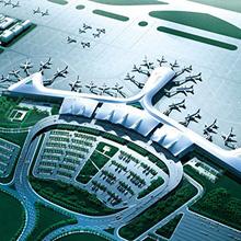 揭阳潮汕机场